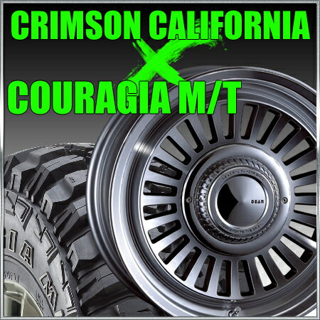 CRIMSON DEAN CALIFORNIA 16x6.5J+25 150x5穴 グレイ クリムソン ディーン カリフォルニア&315/75R16 フェデラル FEDERAL COURAGIA M/T クーラジア MT