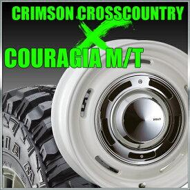 CRIMSON CROSS COUTRY 15x6J+32 108x4穴/108x5穴 ホワイト クリムソン クロスカントリー&31x10.50R15 フェデラル FEDERAL COURAGIA M/T クーラジア MT