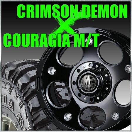 CRIMSON MG DEMON 16x8J+0 139.7x6穴 クリムソン マーテルギア デーモン&315/75R16 フェデラル FEDERAL COURAGIA M/T クーラジア MT