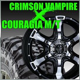 CRIMSON MG VAMPIRE 18x8J+47 150x5穴 クリムソン マーテルギア ヴァンパイア&275/65R18 フェデラル FEDERAL COURAGIA M/T クーラジア MT