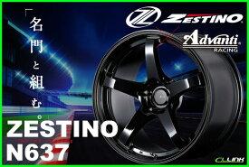 【店内全商品2倍】ZESTINO ゼスティノ N637 18x9.5J +12 114.3 5穴 グロスブラック/マットブロンズ Advanti Racing アドヴァンティレーシング