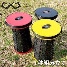 折りたたみ アウトドアチェア キャンプ キャンプ用品 キャンピングチェア 椅子 超軽量 アウトドア チェア 100kg 150kg