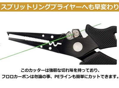 フィッシングプライヤー釣りスプリットプライヤーペンチハサミラインカッタープライヤーケース付き