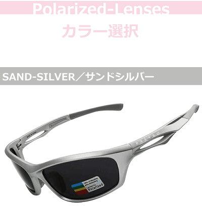サングラスメンズ偏光サングラス偏光レディーススポーツ釣り偏光グラスUVカットドライブ偏光調光サングラス