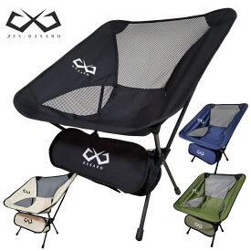 アウトドアチェア 軽量 折りたたみ コンパクト 持ち運び 椅子 コンパクトチェア アウトドア用品 キャンプ用品 レジャー キャンプ 収納 超軽量 アウトドア チェア バーベキュー 100kg 150kg 野外