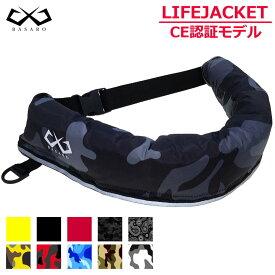 CE認証品 ライフジャケット 釣り ウエストタイプ ウエスト 手動膨張式 大人 大人用 救命胴衣 ベルト式 フィッシング 釣用 腰 固定 ウエスト固定 フリーサイズ 送料無料