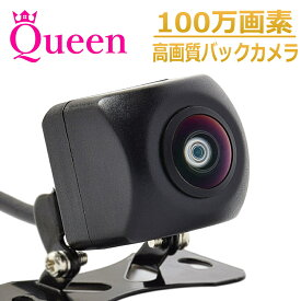 25日10%OFF バックカメラ 12V 24V CCD 100万画素 100万 バックカメラセット 超広角 Queen製 正像鏡像 フロントカメラ SHARP製 高画質 駐車用 カメラ ガイドライン 映像ケーブル 約6m 自動車 ワイヤレス対応