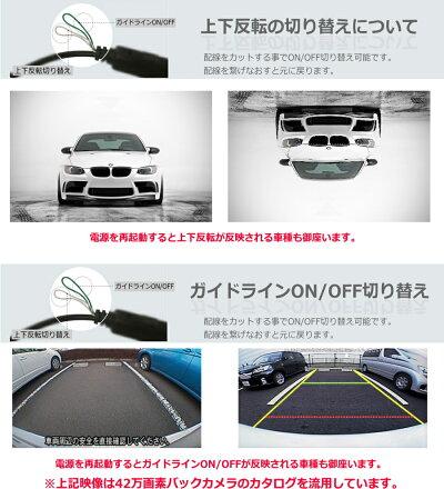 バックカメラナンバープレート100万画素12V24VQueen製上下反転替え可能SHARP製CCD搭載高画質駐車用カメラガイドラインあり映像ケーブル約6メートル自動車ワイヤレス対応