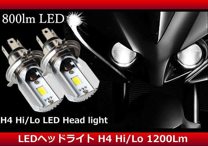 JSEED.inc バイク用 直流 交流 LED ヘッドライト 純正交換 H4 Hi/Lo バルブ