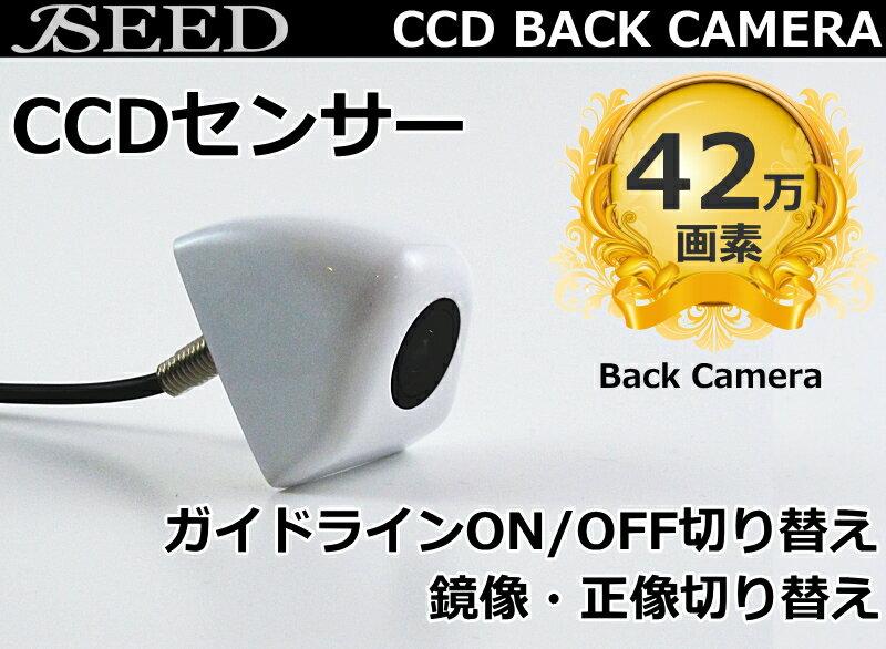 バックカメラ ナンバープレート 埋め込み式 白 上下反転切り替え CCD搭載 高画質駐車用カメラ ガイドラインON/OFF切り替え 映像ケーブル約6メートル ワイヤレス対応