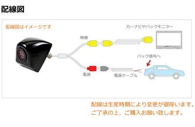 バックカメラナンバープレートナンバー埋め込み式白黒銀選択可能上下反転切り替えCCD搭載高画質駐車用カメラガイドラインON/OFF切り替え映像ケーブル約6メートルワイヤレス対応ホワイトブラックシルバー