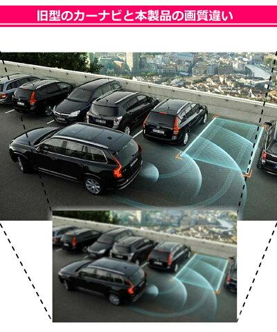バックカメラモニターセット100万画素サイドカメラ360°回転埋め込み式CCD搭載高画質駐車用カメラガイドラインあり映像ケーブル約6メートルフロントカメラバックカメラワイヤレス対応品