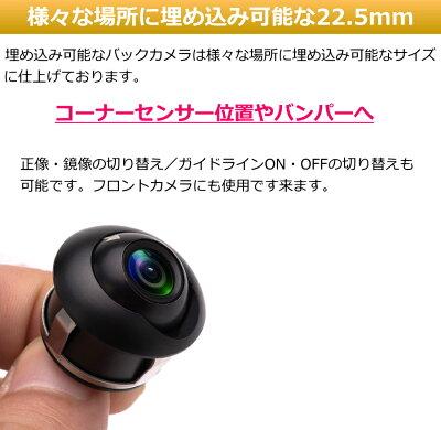 JSEED.inc8LEDバックカメラCCD搭載高画質駐車用カメラガイドラインあり映像ケーブル約6メートル