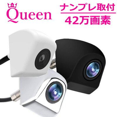 バックカメラcomsセンサー搭載高画質駐車用カメラガイドラインあり映像ケーブル約6メートル