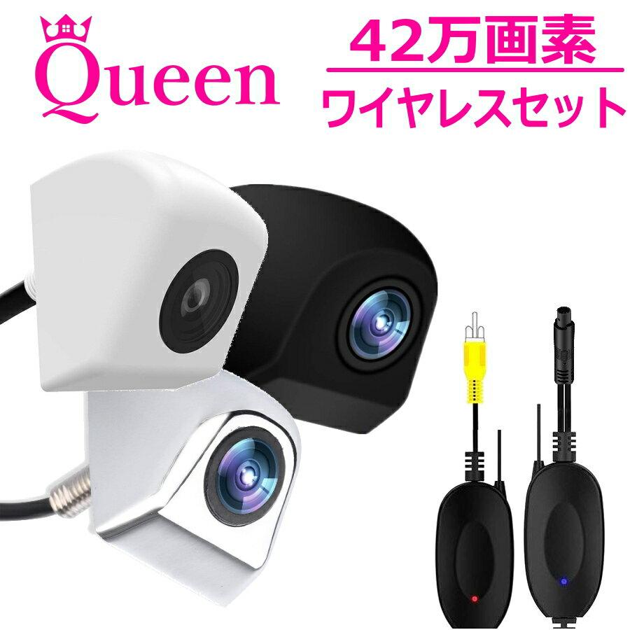 バックカメラ ワイヤレス 完全無線 12V ナンバープレート ナンバー CCD 埋め込み 白 黒 銀選択 バックカメラセット 上下反転切り替え 高画質駐車用カメラ ガイドラインON/OFF切り替え モニターセット