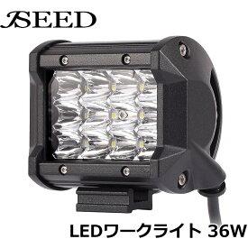 19日10%OFF ワークライト LED作業灯 LED 36w 1台セット LED投光器 LEDワークライト 12v 24v 防水 防塵 防雪 作業灯 車