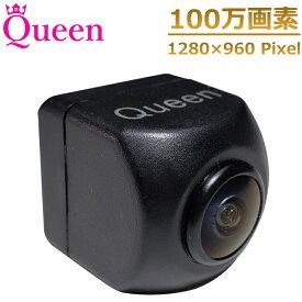 バックカメラ 24V 12V CCD 100万画素 100万 バックカメラセット 超広角 Queen製 正像鏡像 フロントカメラ SHARP製 高画質 駐車用 カメラ ガイドライン 映像ケーブル 約6m 自動車 ワイヤレス対応