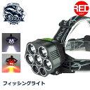 LEDヘッドライト 釣り フィッシングライト ヘッドランプ 充電式LEDヘッドライト アウトドア 作業用ledヘッドライト