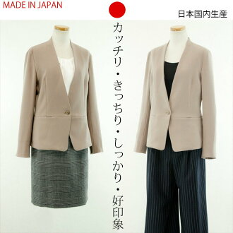 ●●Is clear-cut and fearless by ● hand-washing, home washing OK ● face rotation made in Japan clearly bravely; is ● polyester ● no-collar V neck jacket ●● 0 (S~M equivalency) ● beige system beautifully in ● decollete