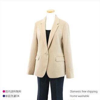 ●Is clear-cut and fearless clearly in the home washing OK ● face circumference; ● 2WAY stretch tailored long jacket ● 36 (7, S) ● pink beige system