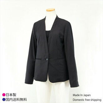 ●The fashion is cooler than anyone else, and is intellectual; ● Cutch re-tight good impression ● V color long jacket ● no-collar color reply ● black black system