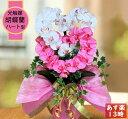 ハート 胡蝶蘭 ピンク こちょうらん アイビー フェイクフラワー グリーン 造花 光触媒 プレゼント ギフト 誕生日 可愛い 送料無料 あす…