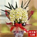 シンビジウム 光触媒 開店祝い 鉢 3本立ち お祝い 造花 ギフト 花 シンピジウム Mサイズ シンビジューム 父の日 誕生日 プレゼント シ…