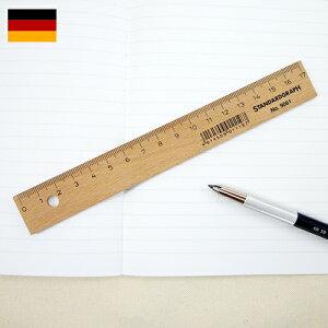 スタンダードグラフ 木製定規 17cm STANDARDGRAPH ルーラー おしゃれ プレゼント ギフト ステーショナリー 輸入 文具 珍しい 文房具 の店 フライハイト Freiheit