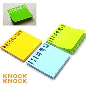 knock knock ダイカット メッセージ スティッキーノート (付箋セット) [ ノックノック 付箋紙 ふせん 付せん ポストイット 風 おしゃれ かわいい 便利 おもしろ ギフト プレゼント 輸入 海外