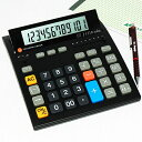 TRIUMPH-ADLER トライアンフアドラー 電卓 J1210 olivetti オリベッティ社 ☆ 10P03Dec16 【 おしゃれ プレゼント ギ…