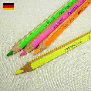ステッドラー テキストサーファードライ 蛍光色鉛筆 STAEDTLER 蛍光ペン 蛍光マーカー ハイライター ラインマーカー 筆記具 いろえんぴつ おしゃれ 海外 輸入