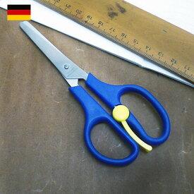 RHEITA こどもはさみ レイタ 安全 ハサミ ドイツ プレゼント ギフト ステーショナリー 輸入 文具 珍しい 文房具 の店 フライハイト Freiheit