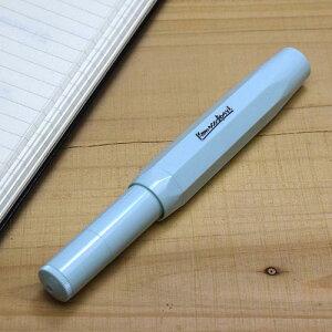 KAWECO 万年筆 (M) スカイラインスポーツ [ ミント ] カヴェコ ドイツ ミニサイズ 筆記具 おしゃれ かわいい ギフト プレゼント