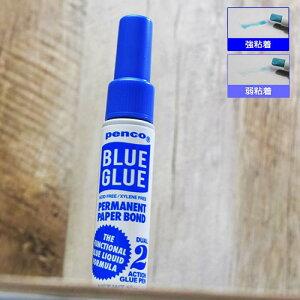penco ペンコ ブルーグルーペン 便利 のり 糊 液体のり 輸入 文具 文房具 ハイタイド