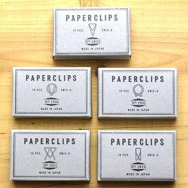 ペーパークリップ 復刻版 書類クリップ アンティーク風 おしゃれ かわいい プレゼント 文房具 文具 事務用品