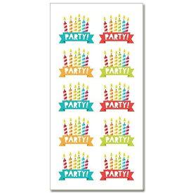 ペーパーハウス ダイカットステッカー [バースデー] ST-2321RTE PaperHouse シール 誕生日 ケーキ おしゃれ かわいい ギフト プレゼント