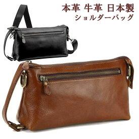 ショルダーバッグ 小型 メンズ セカンドバッグ ファスナーポケット カード入れ 本革 日本製 牛革 黒、ブラウン 2色