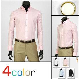 ワイシャツ 長袖 ストレッチ 2ボタン ドゥエボットーニ ボタンダウン シャツ ゴールド・ボタン 4色 yp05ls