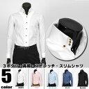 ドレスシャツ 襟高 ワイシャツ ストレッチ スリム シャツ 3ボタン ドゥエボットーニ ボタンダウン 長袖 シャツ ypst01L