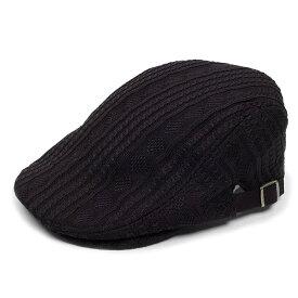 ハンチング帽 ポリ ケーブル ニット メンズ 秋 冬 シーズン ブラック色 ハンチング キャップ 帽子 サイズ 58cm 調整可能