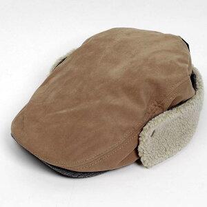 ハンチング帽 メンズ 冬 シーズン スウェード ボア フライト 耳あて ベージュ ハンチング キャップ 帽子 サイズ 58cm  ゴムバンド式 敬老の日