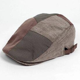 ハンチング メンズ レディース コットン リネン 4枚ハギ ブラウン 茶色 帽子 58cm サイド調整スナップベルト付き BROWN