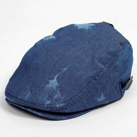 ハンチング メンズ レディース ネイビー 紺色 タイダイ染 デニム風 キャップ 帽子 58cm サイドスナップ・調整ベルト付き