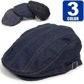 ハンチング帽子 メンズ レディース ステッチ デニム ハンチング キャップ 帽子 58cm 年間定番 ストライプ、ネイビー、ブラックの3カラー