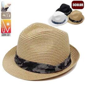 ペーパー ハット帽子 中折れハット カモ 帯 メンズ レディース 男女兼用 帽子 58cm フリーサイズ 微調整可能 形状記憶 UVカット 白 ベージュ ブラック 3色