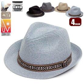 ウォッシャブル ハット帽子 洗濯できる 中折れハット チロリアン 帯 メンズ レディース 男女兼用 帽子 58cm フリーサイズ 微調整可能 形状記憶 UVカット 黒 ネイビー ベージュ サックスブルー 4色