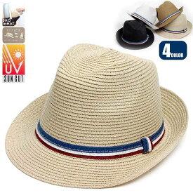 ペーパー ハット帽子 中折れハット 3色 ライン 帯 メンズ レディース 男女兼用 帽子 58cm フリーサイズ 微調整可能 形状記憶 UVカット 黒 モカ ベージュ 白 4色