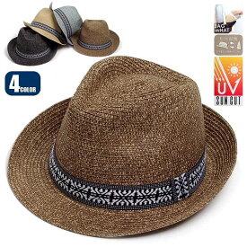 ペーパー ハット帽子 中折れハット モノトーン チロリアン 帯 メンズ レディース 男女兼用 帽子 58cm フリーサイズ 微調整可能 形状記憶 UVカット 黒 ネイビー ベージュ ブラウン 4色