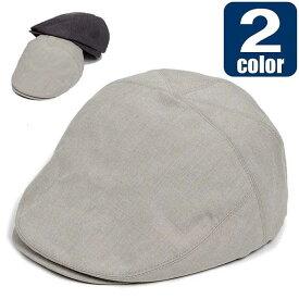ハンチング帽子 メンズ レディース シャークスキン ハンチング キャップ 無地 ソリッド 帽子 58.5cm 春夏新作 ブラック ベージュ 2色