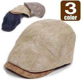 ハンチング帽子 メンズ レディース ジュート ハンチング キャップ 3枚ハギ 麻素材 帽子 58.5cm 春夏新作 グレー ベージュ ネイビー 3色 サイズ調整用ストラップ・バンド付き